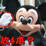 ミッキーの指はなぜ4本かの理由を考察!本数が示す都市伝説とは?