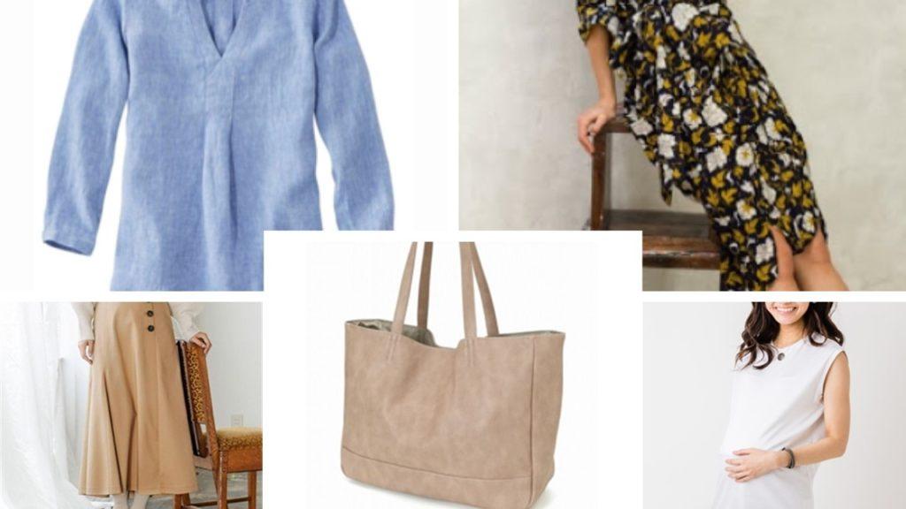 【4分間のマリーゴールド】花巻沙羅役の菜々緒着用の衣装やバッグを紹介
